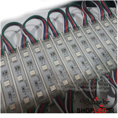 SMD-RGB-Power-Light-100PCS