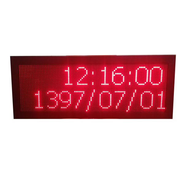 Led-Display-R10642