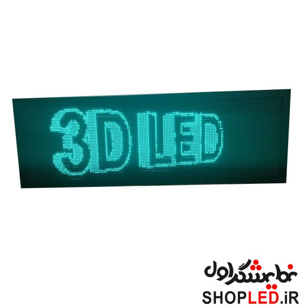 Led-Display-G17058