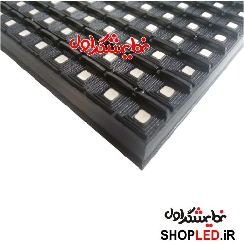 P10-SMD-3IN1-OUTDOOR