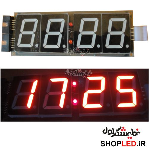 RS-T-1-Clock