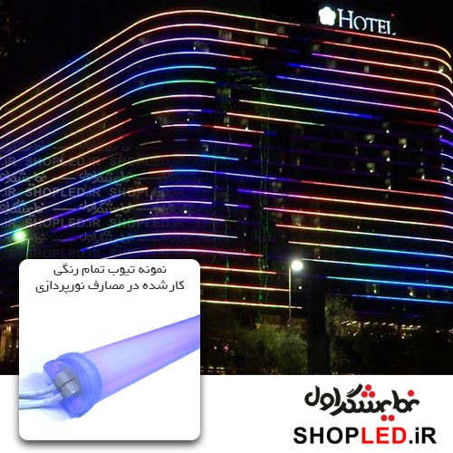 RGB-Tube-2m-10pcs