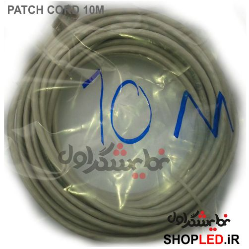 Patch-cord-10m