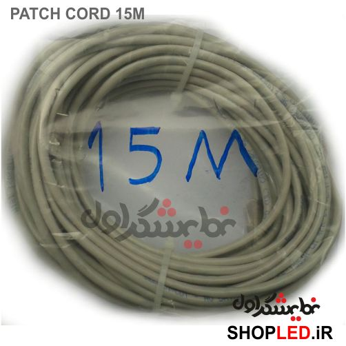 Patch-cord-15m