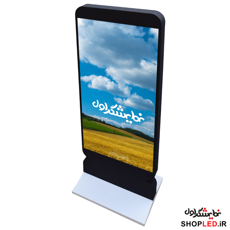 LED-Fullcolor-Stand