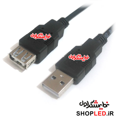 USB Cable 40 cm