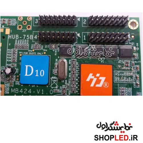 برد کنترلر تابلو روان HD-D10