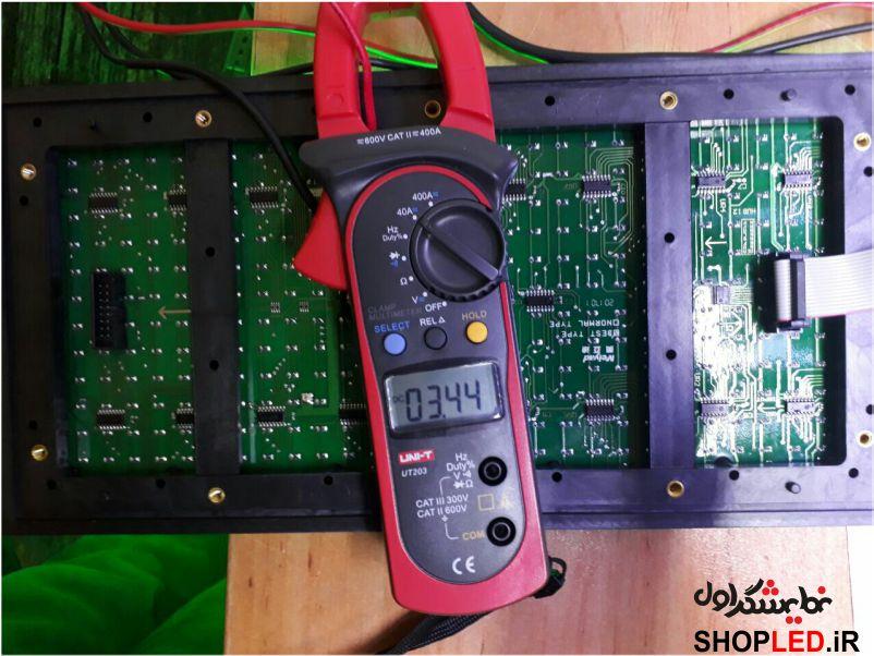 جریان مصرفی ماژول تک رنگ سبز پی 10 با ولتاژ 5 ولت