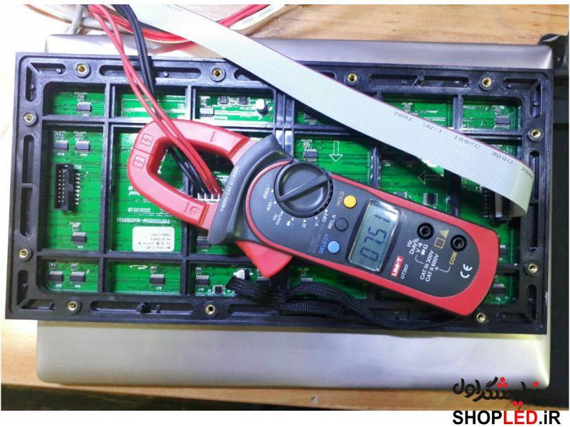 جریان مصرفی ماژول فولکالر پی 8 اسکن 5 با ولتاژ 5 ولت